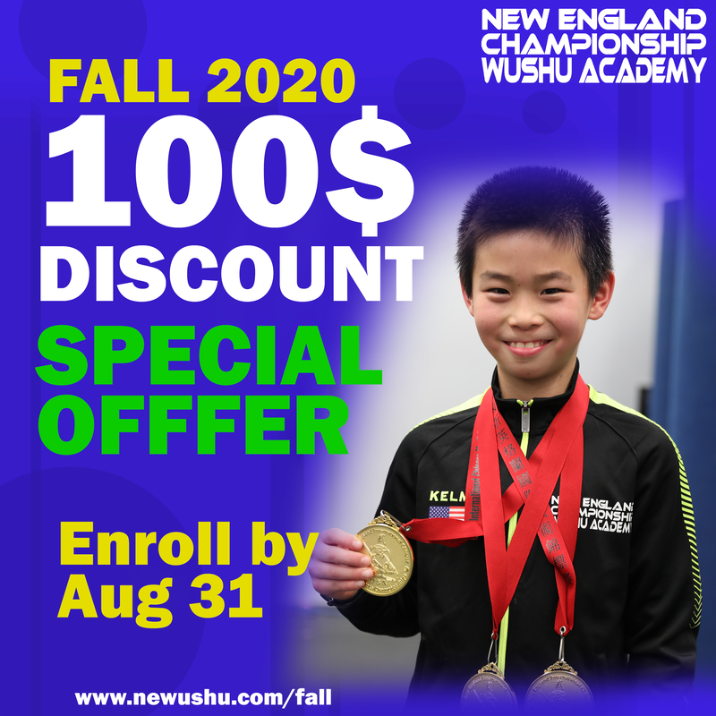 fall2020discount